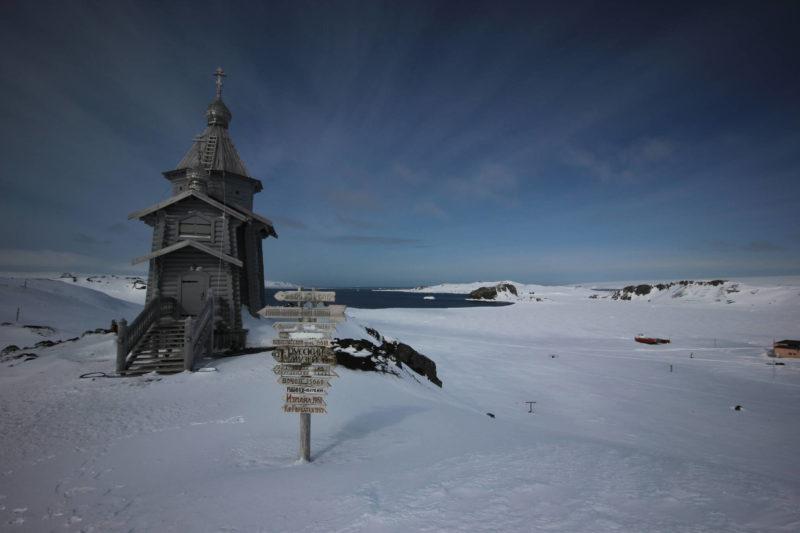 trinity_church_antarctica_7577