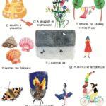 10 Tiny Pleasures of Summer